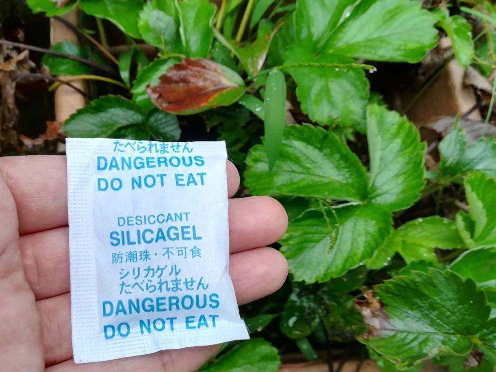肥料(改質剤)として使うシリカゲルの写真